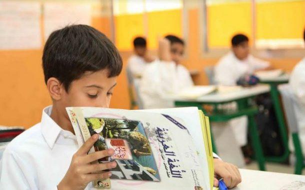محرم يحدد موعد انطلاقة العام الدراسي الجديد