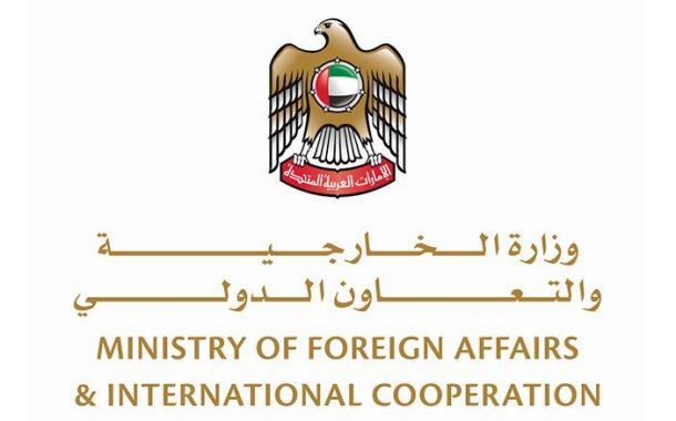 الإمارات تأسف للجوء قطر إلى «التجارة العالمية» في خلاف دبلوماسي