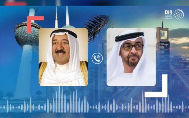 محمد بن زايد يطمئن هاتفيا على صحة أمير الكويت