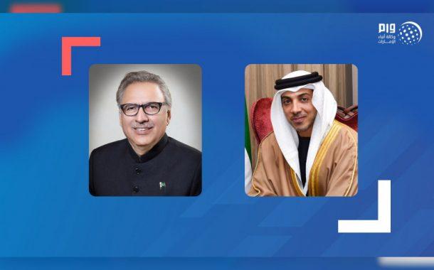 الرئيس الباكستاني يمنح منصور بن زايد وسام