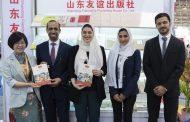 جمعية الناشرين الإماراتيين تنقل الثقافة المحلية إلى الصين خلال مشاركتها في