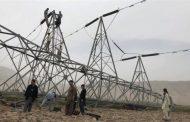 ثلث أفغانستان في الظلام بعد تدمير أبراج كهرباء