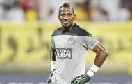 رفض طعن نادي الإمارات في