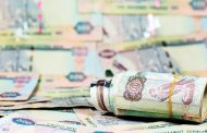 «اتحاد المصارف»: الودائع الحكومية تتدفق إلى بنوك الإمارات