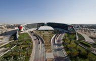 جامعة الإمارات الأولى على مستوى الدولة وضمن فئة أفضل 301-350 جامعة عالميا