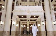 10.5 مليار درهم قيمة المنح التي قدمتها الإمارات خلال 6 أشهر