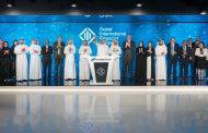 دبي المالي ضمن قائمة المراكز العشرة الأولى عالمياً