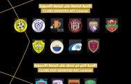 10 أندية إماراتية تحصل على الرخصة الآسيوية لكرة القدم