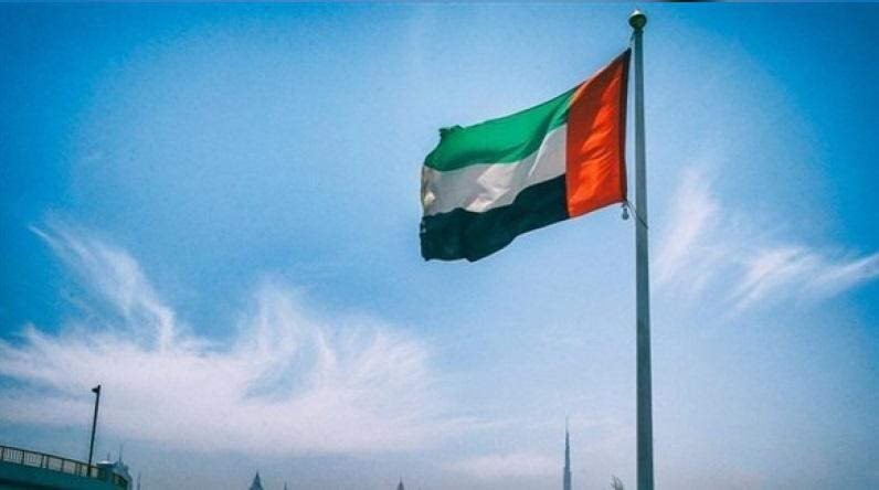 تقرير دافوس: الإمارات الأولى عالمياً في استقرار الاقتصاد الوطني الكلي