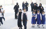 «شارة الانضباط» للحدّ من غياب الطلبة في المدارس الحكومية