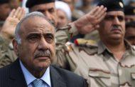 العراق.. جلسة طارئة لبحث تداعيات استقالة عبد المهدي وهدوء في ساحات التظاهر