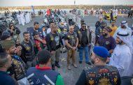 عبدالله الشرقي يشهد ختام فعاليات