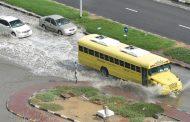 مدارس أبوظبي تستعد للتقلبات الجـوية بخطط المطر والدوام المرن