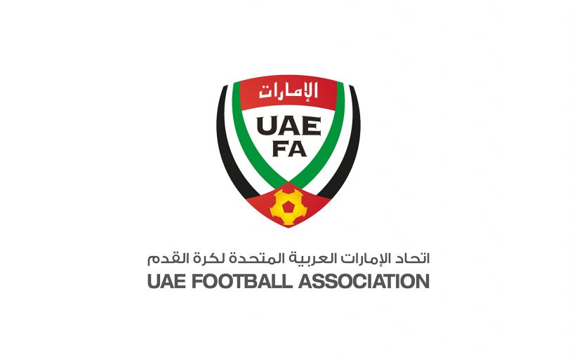 اتحاد الكرة يقرر المشاركة في خليجي 24