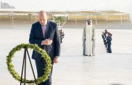 خليفة بن طحنون ووزير الشؤون الداخلية الأسترالي يشهدان مراسم واحة الكرامة الأسبوعية