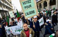 جزائريون يتظاهرون تأييدا للانتخابات الرئاسية