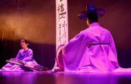 الحوار الثقافي الإماراتي الكوري.. شراكة استراتيجية توثق عُراها الثقافة