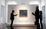لوحة نادرة لغوغان تباع بـ9.5 ملايين يورو