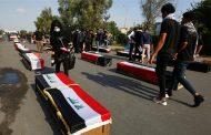 واشنطن تعاقب 4 عراقيين بسبب الفساد وانتهاك حقوق الإنسان