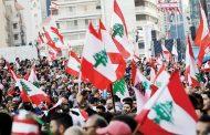 لبنان يناشد الدول الصديقة مساعدته في استيراد السلع الأساسية