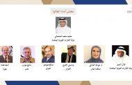 مجلس أمناء جائزة الشيخ راشد بن حمد الشرقي للإبداع يعقد اول اجتماعاته غدا السبت