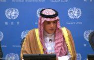 الجبير: على قطر اتخاذ