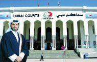 100 ألف حكم منشورة بالتفاصيل عبر «موقع» و«تطبيق» محاكم دبي