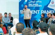 «التعليم والمعرفة» تطلق برنامج المنح الدراسية لأصحاب الهمم