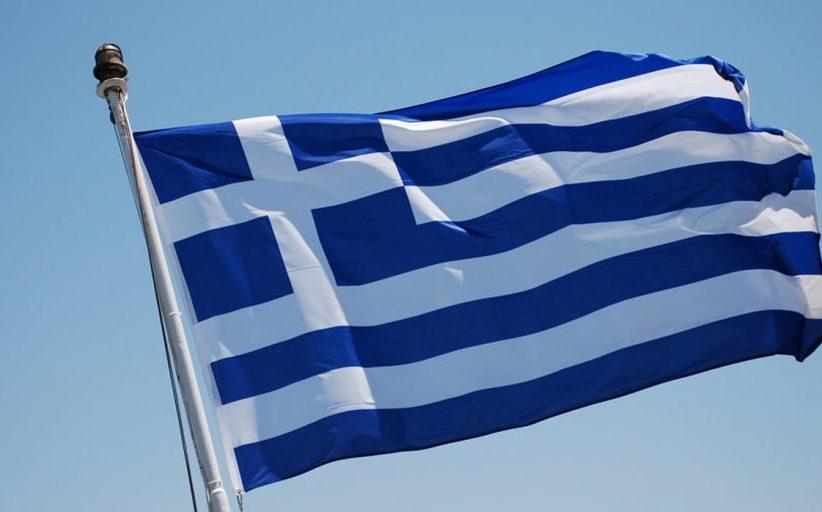 اليونان تطرد سفير ليبيا بسبب اتفاق ترسيم الحدود مع تركيا