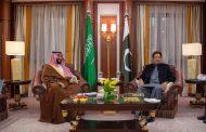 ولي العهد السعودي ورئيس وزراء باكستان يبحثان التطورات الاقليمية والدولية