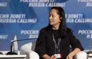 الصين تطالب كندا بإطلاق سراح مديرة