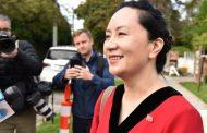«أميرة هواوي» تمثل أمام محكمة كندية بشأن تسليمها لواشنطن
