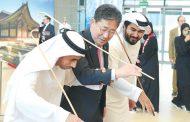 انطلاق الحوار الإماراتي الكوري تحت شعار «تلاقي الثقافات»