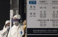 «شينخوا» تعلن تحقيق أول نجاح في علاج مرضى فيروس «كورونا»
