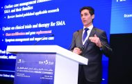 الكشف عن علاج جيني جديد لمرض نادر خلال مؤتمر طبّي في أبوظبي