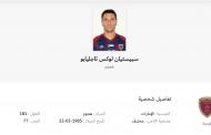 رسمياً تفاصيل حصول تيغالي على الجنسية الإماراتية