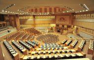 انطلاق الجلسة الثالثة للمجلس الوطني الإتحادي