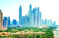 الإمارات ضمن الخمسة الكبار عالمياً في «بلوكتشين»