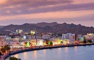 عمان في عهد قابوس .. نصف قرن من البناء و التنمية