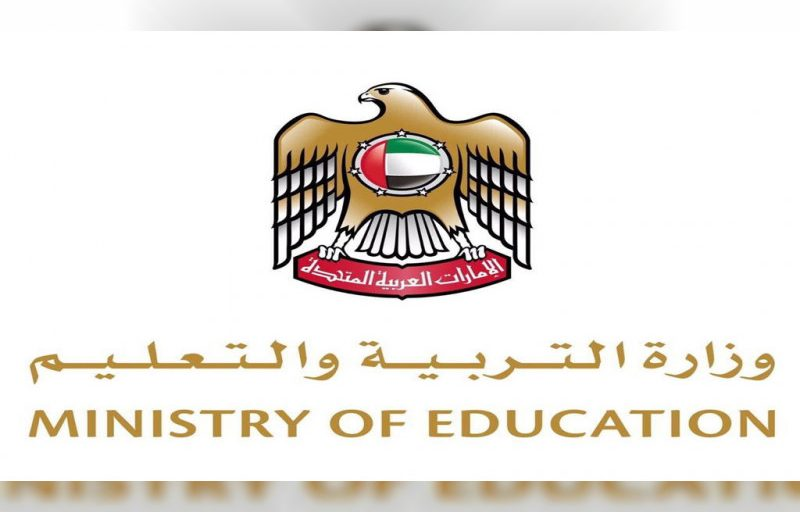 وزارة التربية تحدد 2 فبراير موعدا لتسجيل رياض الأطفال والصف الأول للعام الدراسي المقبل