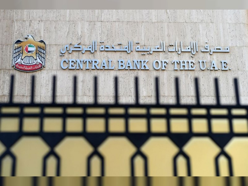 141.4 مليار درهم استثمارات البنوك الإماراتية في 4 دول خليجية
