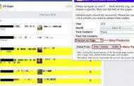 كيفية تنظيف شبكات التواصل الاجتماعي