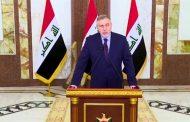 رئيس وزراء العراق المكلف يعد بحكومة مستقلة خلال أيام