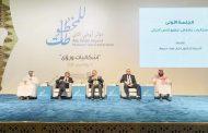 خبراء: الإمارات نجحت في حفظ الكنوز التراثية من التلف