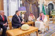 خادم الحرمين يبحث مع وزير الخارجية الأميركي مجمل الأحداث الإقليمية والدولية