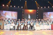 سعود بن صقر يكرم الفائزين بجائزة رأس الخيمة للقرآن الكريم وعلومه