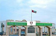 بلدية دبا تخالف ( 1090) منشأة في عام 2019م