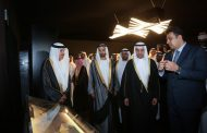 حاكم الفجيرة يزور متحف الفنان الراحل عبد الحليم حافظ