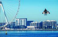 إكسبو 2020 دبي يقدم للعالم مشروع «الطيران البشري»
