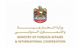 منع سفر مواطني الدولة إلى إيران وتايلاند